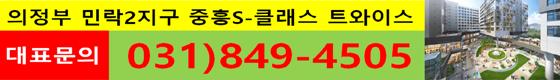 민락중흥-pc배너.png